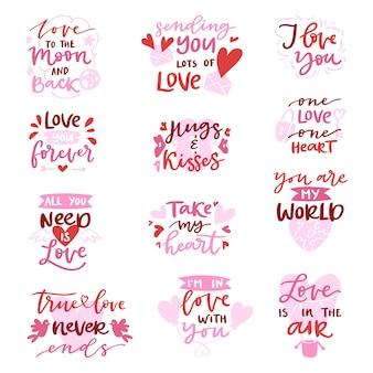白い背景に分離されたバレンタインの日の最愛のカードイラストに恋人のためのハート記号で素敵な書道愛すべきレタリングiloveyou引用が大好き