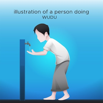 ウドゥをしている人のイラスト
