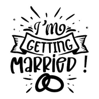 私は結婚していますタイポグラフィプレミアムベクトルデザイン引用テンプレート