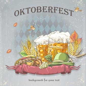 Изображение праздничного фона октубест кружки пива, хмеля, шишек и осенних листьев.