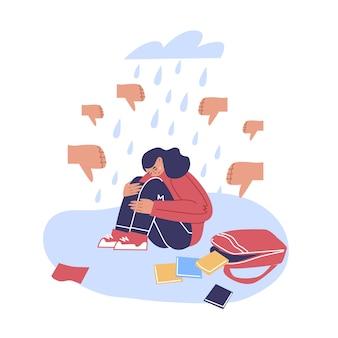 우울한 정신 감정 상태의 캐릭터 이미지