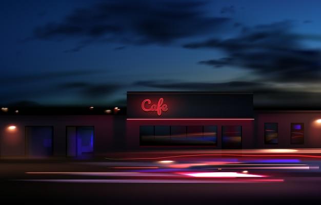 モーションブラー効果、長時間露光のカラフルな光跡の画像。背景に分離