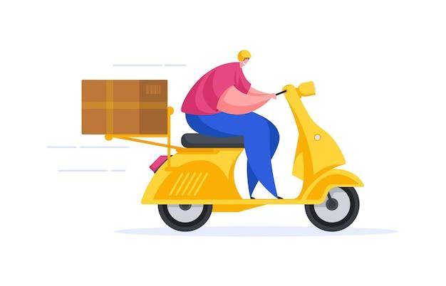 노란색 스쿠터를 타고 헬멧에 남자의 이미지