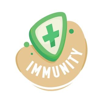의료용 방패와 십자가가 있는 면역 로고, 의료 서비스 로고. 건강 관리 방어 아이콘, 질병 예방 배너, 세균 공격 안전 및 치료. 만화 벡터 일러스트 레이 션