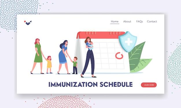 予防接種スケジュールのランディングページテンプレート。小さな患者のキャラクターは、丸い日付の巨大なカレンダーの近くで予防接種を待ちます。病気からの保護のためのワクチン。漫画の人々のベクトル図