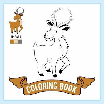 Раскраски импала животные
