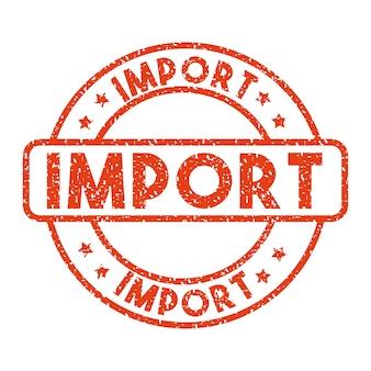 Дизайн импорта и экспорта