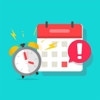カレンダーオーガナイザーメッセージアラートの重要な期日期限