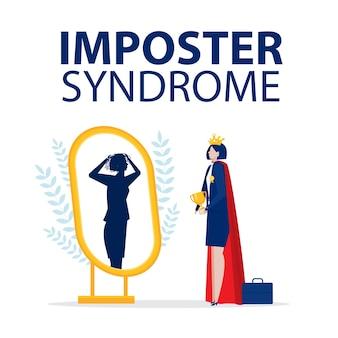 Синдром самозванца. деловая женщина получает награду, стоя с зеркалом и видя себя тенью позади.