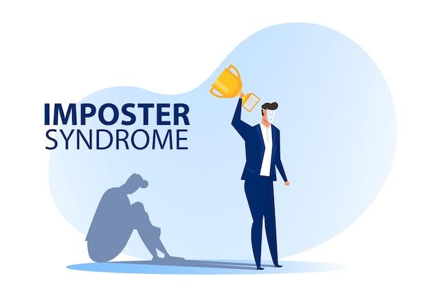 Imposter syndrome. 공포의 그림자가있는 그녀의 현재 프로필에 서있는 남자. 직장에서의 불안과 자신감 부족; 가짜 사람은 다른 사람 개념