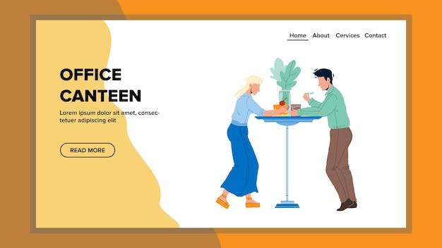 사무실 매점에서 동료와 함께 벡터를 먹습니다. 사무실 매점 테이블에서 맛있는 음식 저녁을 먹는 회사 직원. 식사와 토론을 갖는 캐릭터 웹 플랫 만화 일러스트 레이션