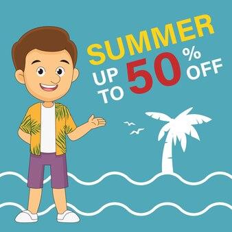 夏の休日、夏の背景。販売ベクトルイラスト