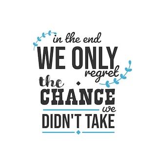 결국 우리는 우리가 잡지 않은 기회를 후회할 뿐입니다, 영감을 주는 인용구 디자인