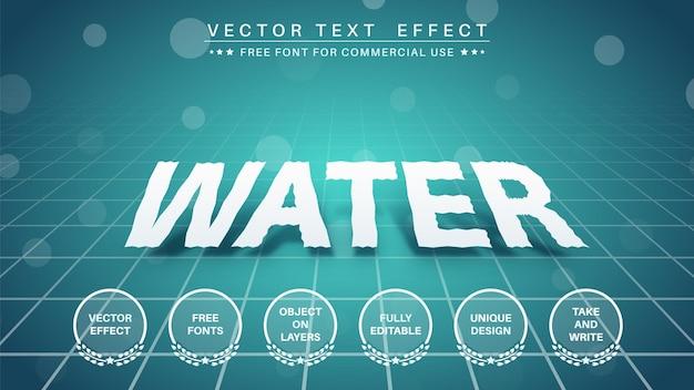 水中テキスト効果フォントスタイル