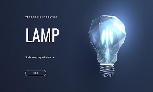 Лампа накаливания в полигональном стиле