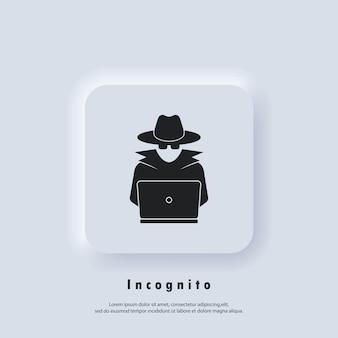 시크릿 아이콘입니다. 시크릿 로고. 비공개로 탐색합니다. 스파이 요원, 비밀 요원, 해커. 벡터. ui 아이콘입니다. neumorphic ui ux 흰색 사용자 인터페이스 웹 버튼입니다.