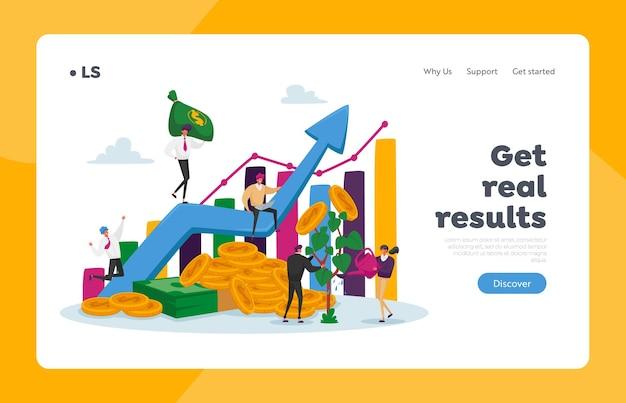 Шаблон целевой страницы о росте дохода