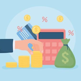 Деньги на рост доходов
