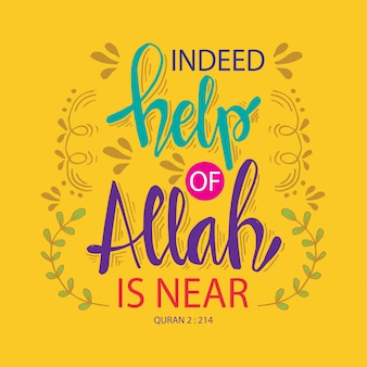 Indeed help of allah is nea. islamic quran quotes