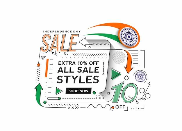 День независимости скидка 10% распродажа баннер со скидкой. цена предложения со скидкой. вектор современной баннерной иллюстрации.