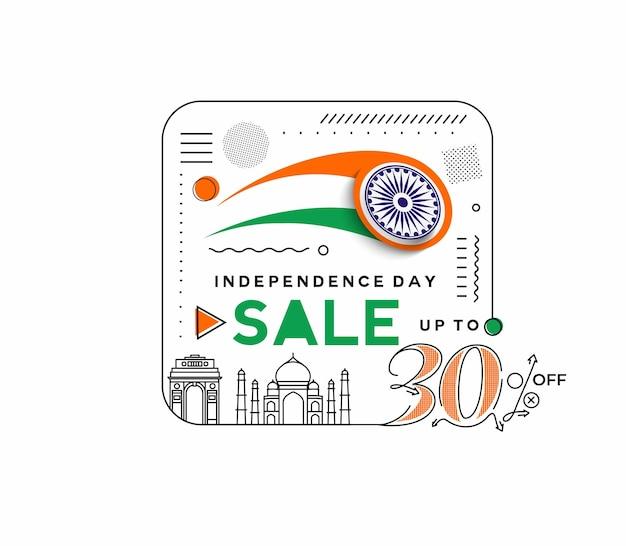 День независимости скидка 30% распродажа баннер со скидкой. цена предложения со скидкой. вектор современной баннерной иллюстрации.