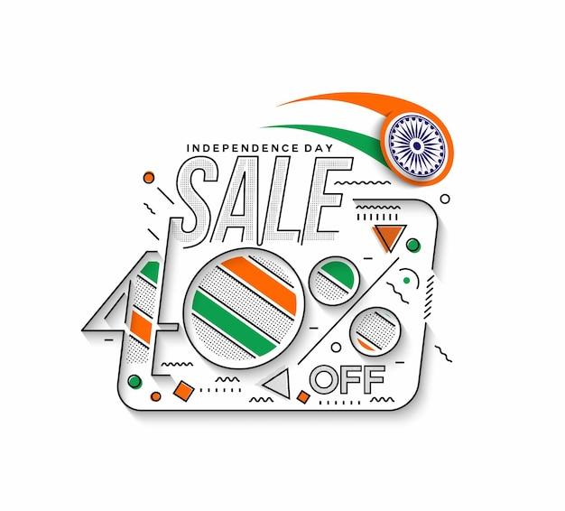 День независимости скидка 40% распродажа скидка баннер. цена предложения со скидкой. вектор современной баннерной иллюстрации.