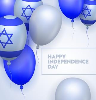 独立記念日のセレモニータイポグラフィバナー。公式会議と遵守によってマークされています。花火と国のシンボルを表示します。エルサレムでの聖書コンテスト。フラット漫画ベクトルイラスト