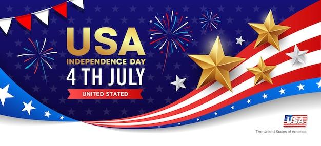 금과 백색 별을 가진 미국의 독립 기념일 깃발