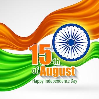 Priorità bassa di festa dell'indipendenza dell'india. modello per poster, volantini, biglietti di auguri e brochure. illustrazione vettoriale eps10