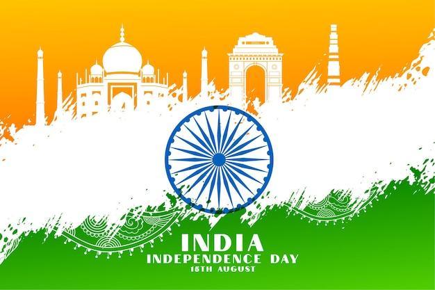 Fondo dell'illustrazione del giorno dell'indipendenza dell'india Vettore gratuito