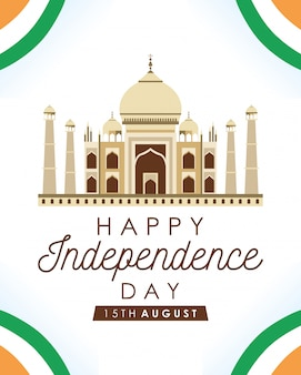 Independence day india with taj mahal mosque