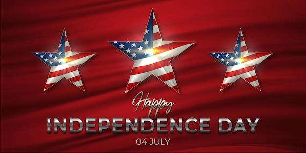 Праздничное приглашение на день независимости 4 июля со звездами сша в национальных цветах