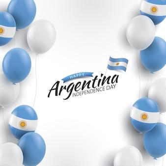 アルゼンチンの独立記念日の背景に風船