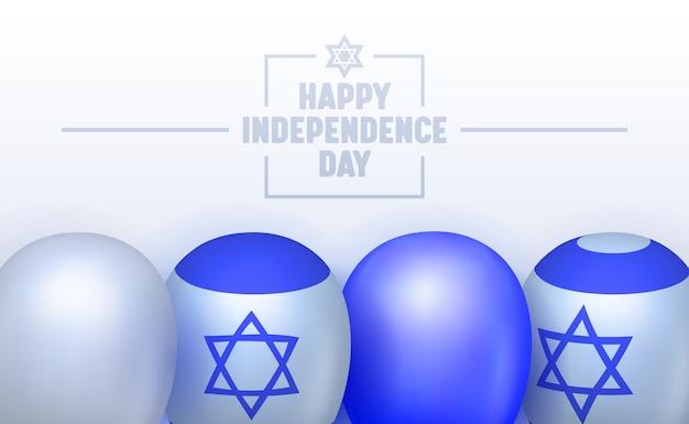 День независимости израиля типографии баннер. отмечается официальной и неофициальной церемониями. семейная встреча, фейерверк и концерт. плоский мультфильм векторные иллюстрации
