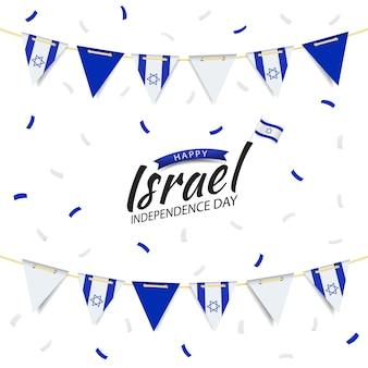 이스라엘 독립 기념일.