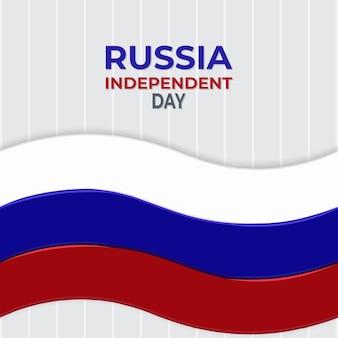 ロシアの独立記念日。クリエイティブなグリーティングカード