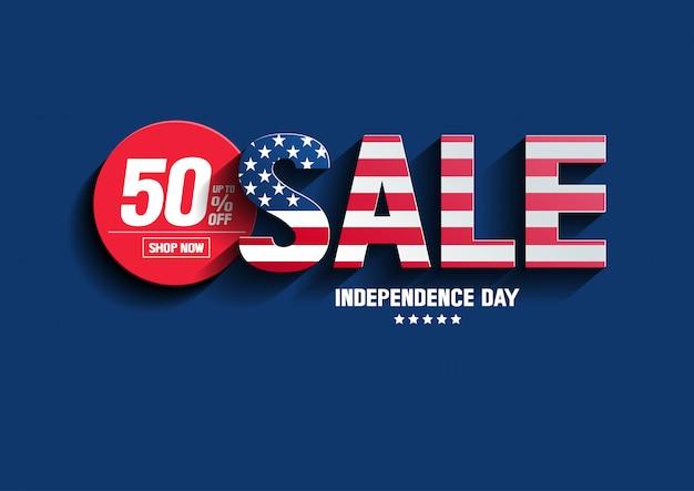 独立記念日セール。