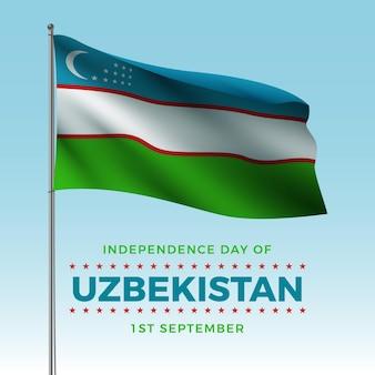 Carta da parati realistica del giorno dell'indipendenza dell'uzbekistan