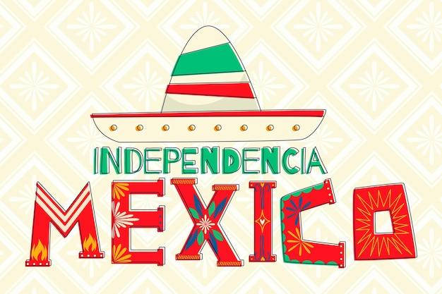 インデペンデンシアデメキシコ