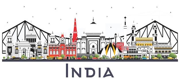 白で隔離の色の建物とインドの街のスカイライン。デリー。ハイデラバード。コルカタ。歴史的建造物と旅行と観光の概念。ランドマークのあるインドの街並み。