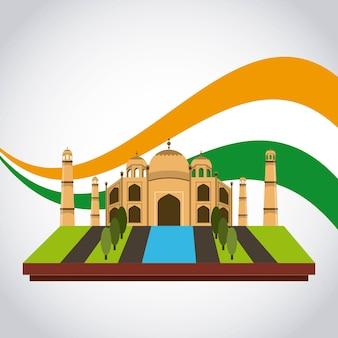 インド文化旅行アイコン