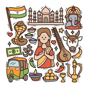 インドの落書きイラスト