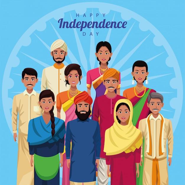 사람들의 그룹과 인도 행복 독립 기념일 축 하 카드