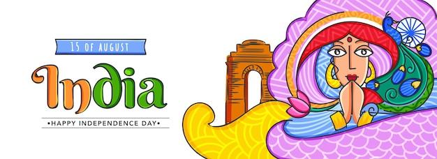 나마스테를 하 고 다채로운 인도 여자와 인도 행복 한 독립 기념일 개념