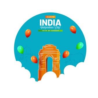 インド門、風船とインドの幸せな独立記念日のコンセプト