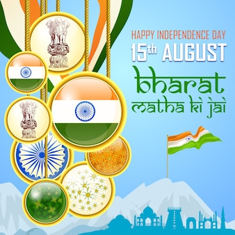 India Independance Day