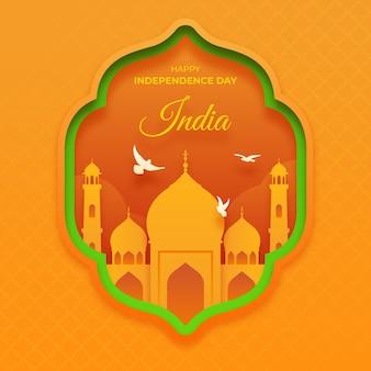 紙のスタイルでインドの独立記念日のイラスト