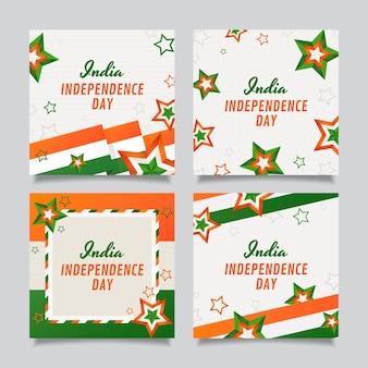 インド独立記念日のインスタグラム投稿コレクション
