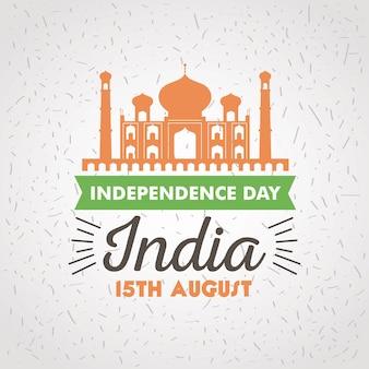テクスチャード加工の背景にタージマハルと8月のインド独立記念日