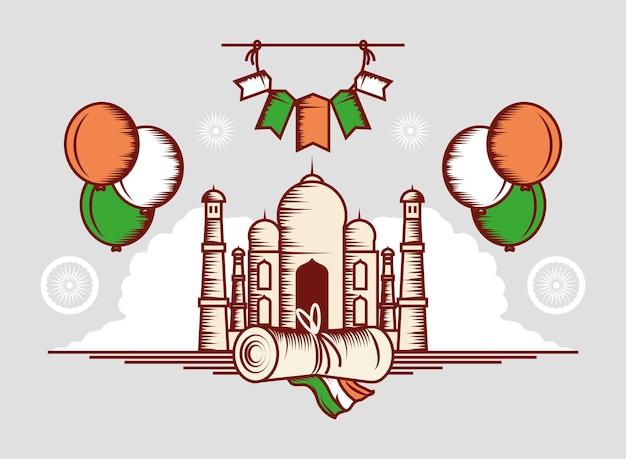 インド独立のお祝い